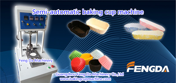 baking cup machine01