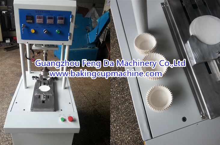 baking cup machine1