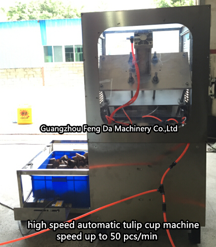 tulip cup machine