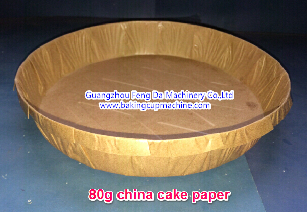 Automatic paper baking mold machine (3)