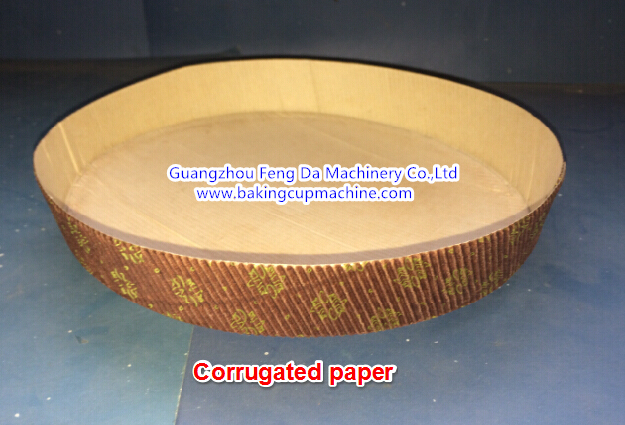 Automatic paper baking mold machine (4)