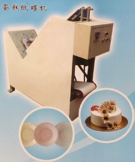cheapest paper plate machine