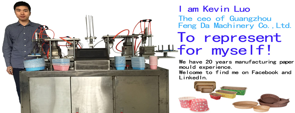 muffin cup making machine